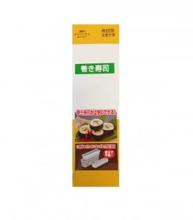 Stampo per Sushi Futomaki