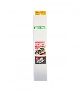Stampo per Sushi maki