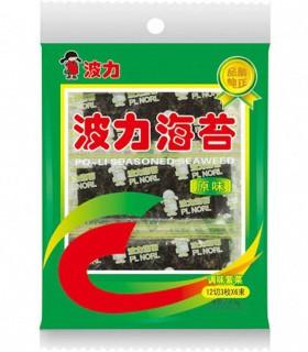 Delizioso Alghe Nori Aromatizzato 30g x 12pz - PoLi