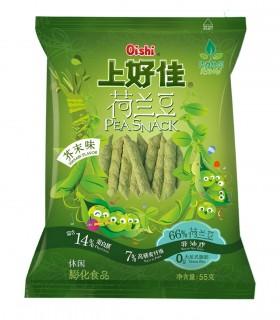 Snack di Piselli Tostati al Wasabi - Oishi 55g