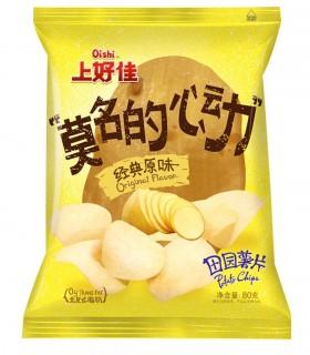 Patatine Oishi al Sapore Originale - 50g