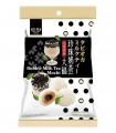 Mochi Bubble Milk Tea - Royal Family 120g