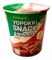 Tteokbokki Chips Coreano Yopokki Snack Cup alla Pizza - 50g