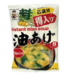 Zuppa di miso con alga e mini tofu fritti - Tokuiri Shoku