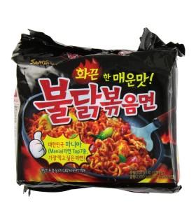 Samyang Ramen Extra Piccante Pollo - Noodles Piu Piccanti del Mondo -  140g