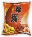 Calbee Chips Griglia di Mais Gusto di Aragosta - 80gr