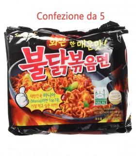 Rman Noodles Gutsto Pollo Arrosto Piccantissimo - Samyang Ramen 140gr 5 Packet …