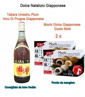 Set Dolci Natalizi Giapponese - Mochi e Umeshu