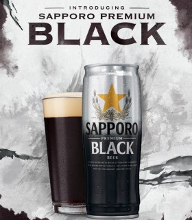 Birra Giapponese Sapporo Black 650 ml