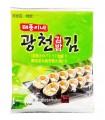 Alghe nori per sushi -DSF 10 Fogli